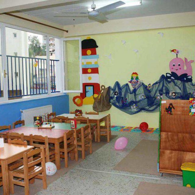 Παιδικός Σταθμός Αγίου Αθανασίου