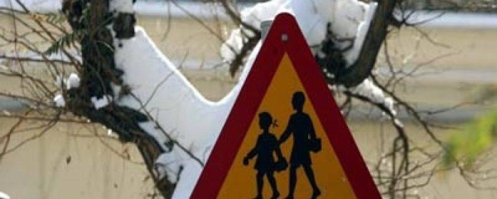 Δελτίο Τύπου -Κλείσιμο Σχολικών Μονάδων του Δήμου Δοξάτου στις 12 & 13/01/2017